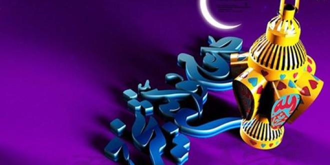 تتقدم جمعية الإعمار والإغاثة الخيرية بالتهنئة القلبية للأمتين العربية والإسلامية والشعب الفلسطيني خاصة بمناسبة حلول شهر رمضان الكريم
